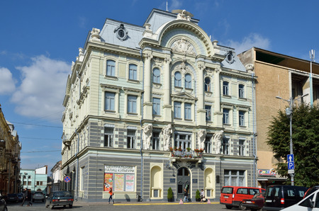 chernivtsi: Chernivtsi is viewed at present to be a cultural center of western Ukraine.