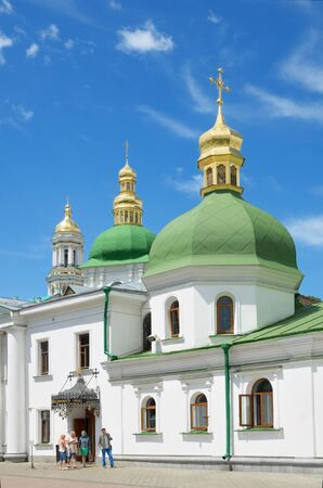 exaltation: The Church of the Exaltation of Crossan is an architectural monument of the XVIII century and the most significant building of the Near Caves in Kiev-Pechersk Lavra. Editorial
