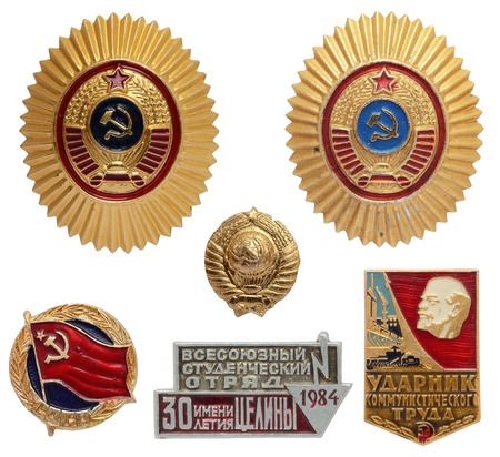 ideograph: Collection of the Soviet military and labour badges isolated on white