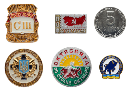 communistic: Collection of the Soviet labor, political and educational badges isolated on white.