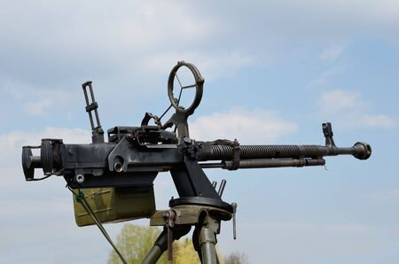 mounted: The anti-aircraft machine gun is mounted.