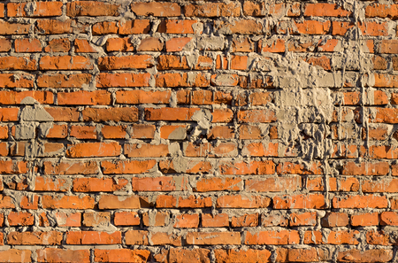 sharply: excellent photo to use as a background, texture of a brick wall Stock Photo