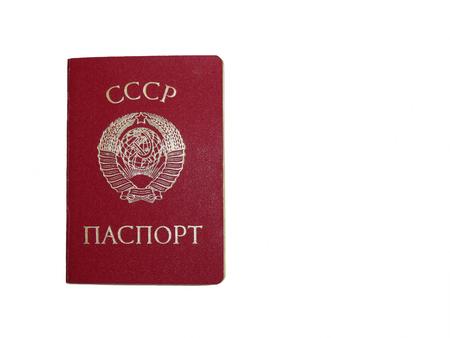 Soviet passport. Passport of the former USSR isolated on white Banco de Imagens