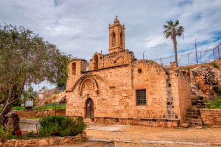 Colorful image of the ancient Ayia NAPA monastery in Ayia NAPA. Ayia NAPA, Cyprus.