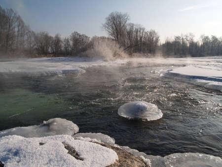 Riverheads of Ussuri in the winter morning Stock Photo - 14079510