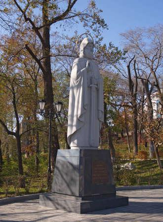 Sacred Ilyas monument in park of Vladivostok
