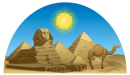 エジプト  イラスト・ベクター素材
