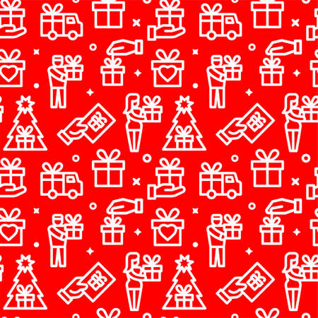 illustration of the gifts red seamless pattern