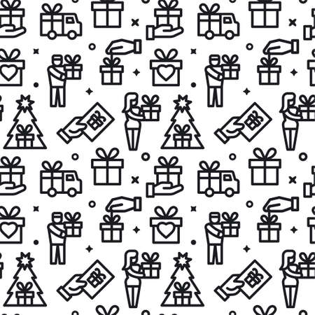 illustration of the gifts seamless pattern