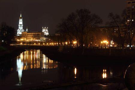 kharkov: quay night city Kharkov, Ukraine Stock Photo