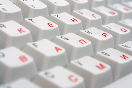 Computer keyboard with russian alphabet