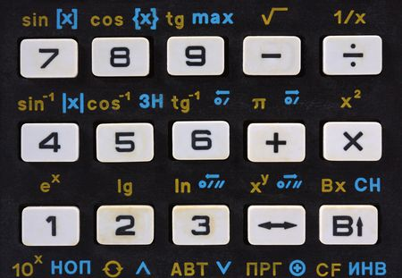 Keys of old scientific calculator - closeup view. Stock Photo