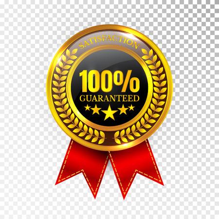100 percent Satisfaction Guaranteed Golden Medal Label Stock Illustratie