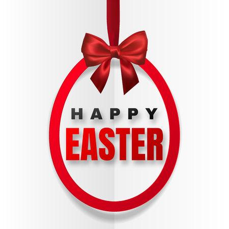 Happy Easter Greeting Card with Color Paper Easter Egg on Pink Background. Vector illustration. Illustration