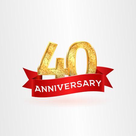 40 주년 빨간 리본 벡터 일러스트와 함께 황금 로고. 40 번 템플릿