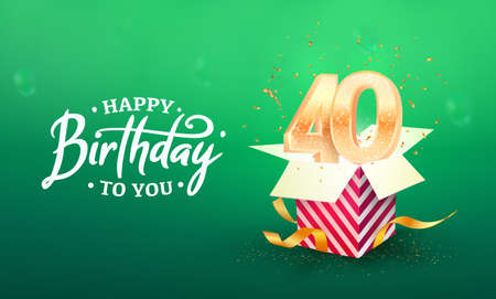 40 years anniversary vector banner template. Forty years jubilee years with paper box on a green background. 矢量图像