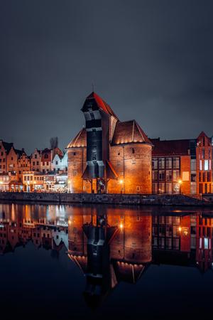 Gdansk old town at night Reklamní fotografie