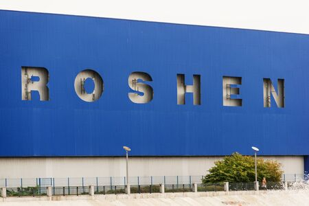The plant is located in the center of Vinnytsia near the fountains.
