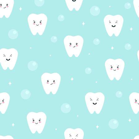 Seamless pattern with cute teeth. Vector illustration. Stock Illustratie