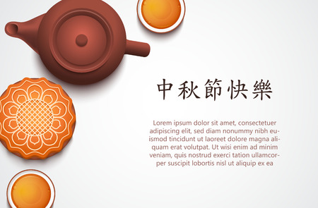 Chinese mid autumn festival food. Chinese translation: Happy mid autumn festival . Banner, flyer, poster, advertising layout. Vector