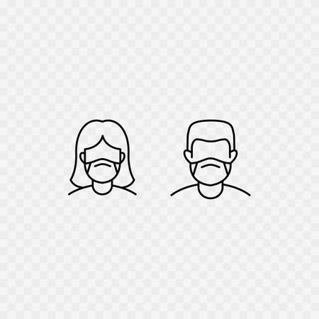 Medical mask. Face mask. Coronavirus protection. Line icons. Vector