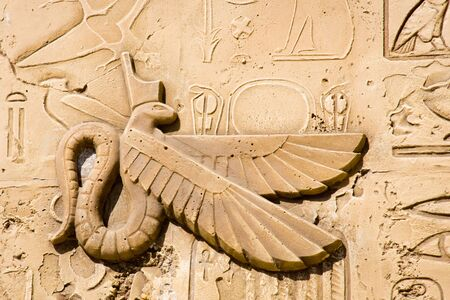 feats: Symbols of ancient Egypt carved in stone