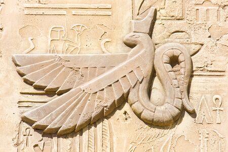 feats: Символы Древнего Египта, вырезанные в кам&#10