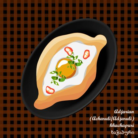 Adjarian (Acharuli  Adjaruli) open khachapuri - traditional Georgian dish served with egg and butter. Flat lay, vector