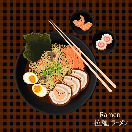 Flat lay vector illustration of japanese soup Ramen and its ingredients variety