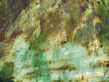 Grunge paint metal closeup background. Stock Photo - 4982127
