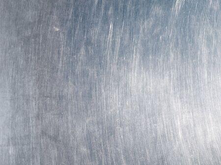 Polished metal surface. Stock Photo - 6947098