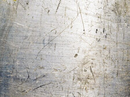 Dirty metal surface. Stock Photo - 7104281