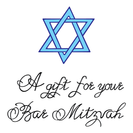 simchat torah: Star of David Bar Mitzvah greeting and lettering.