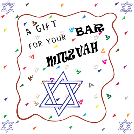 A gift for your Bar Mitzvah card hand drawn