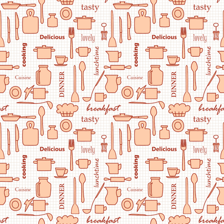 Kitchenware and words on white background - vector seamless pattern for kitchen