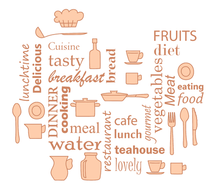 beige vector - word collage for kitchen with kitchenware items Illustration