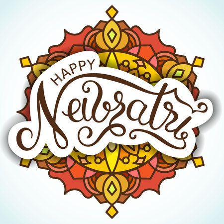 Happy Navratri hand drawn lettering. Calligraphy inscription. Indian holiday greting card.
