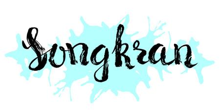Songkran Thai New Year lettering. Grunge brush strokes.