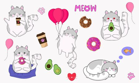 Vector graphics. Beautiful, bright, cute set with cats, donuts, coffee, avocado, balloons. Kawaii emotions. Isolated illustration. White background.