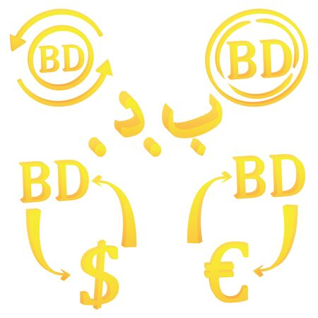 3D bahraini dinar currency of Bahrain symbol set icon vector illustration on a white background  イラスト・ベクター素材