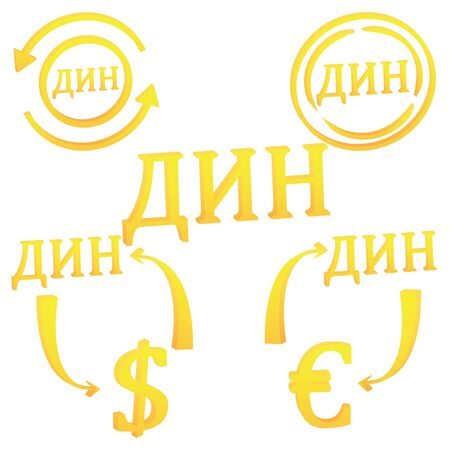 3D Serbian Dinar currency of Serbia set symbol icon vector illustration on a white background  イラスト・ベクター素材