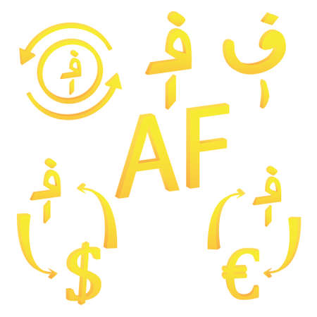 Afghan Afghani of Afghanistan currency symbol icon vector illustration on a white background 일러스트