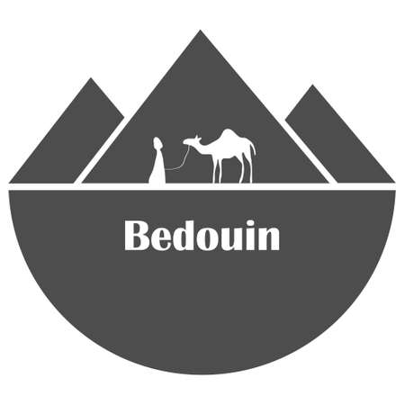 Silhouette of a Bedouin with a camel against the background of the Egyptian pyramids. Vector, cartoon illustration. Vector.
