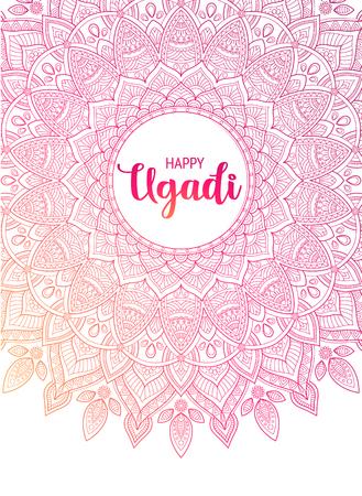 Happy Ugadi. Template greeting card for holiday. Mandala background, wallpaper, backdrop