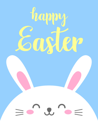 Funny cartoon card with hare. Happy Easter. Template for design, print.