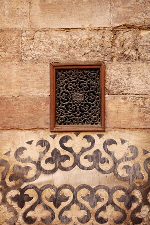 mohammed: wall ornament in Madrasa and Dome of Al-Nassir Mohammed Ibn Qalawan Stock Photo