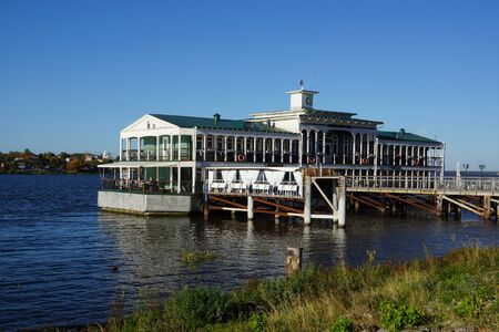 kostroma: Restaurant Old Wharf in Kostroma