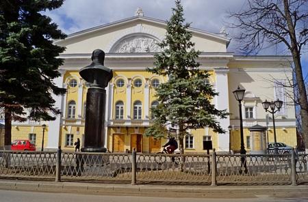 kostroma: Theatre of Ostrovsky in Kostroma Editorial