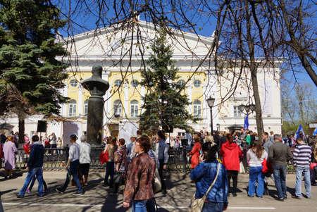 behalf: Drama Theatre. Ostrovsky in Kostroma