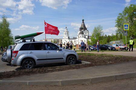 kostroma: The Church of St. Tikhon of Kostroma Editorial